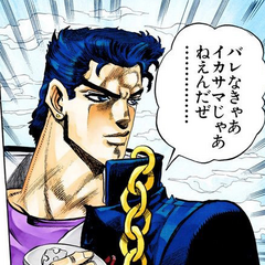 Jotaro without his hat during the <a href=
