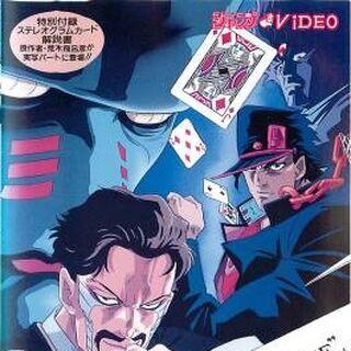 Volume 3 (Japanese)