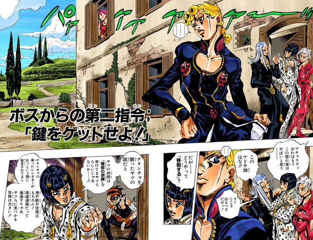 File:Chapter 478 Cover B.jpg