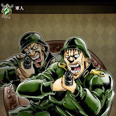 Nazi Gatekeepers