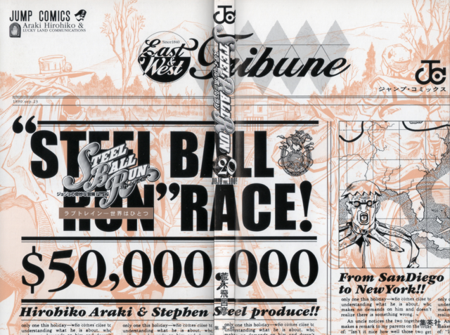File:SBR Volume 20 Book Cover.png