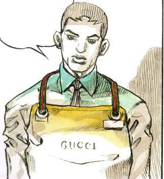 File:Gucci Artisan.png