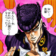First shown angry over his hair being insulted