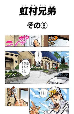 File:Chapter 276.jpg