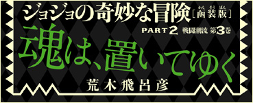 File:List obi6.jpg