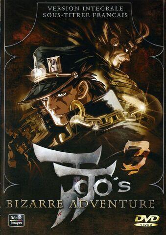 File:French Volume 3 (OVA).jpg