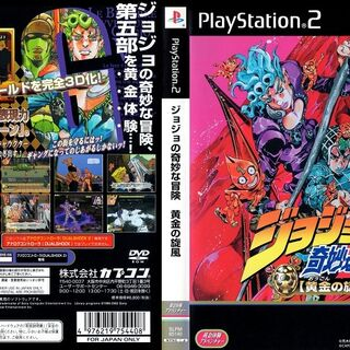 Japanese official cover