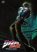 Jojo OVA OST SC