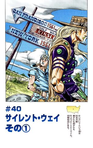 File:SBR Chapter 40.jpg