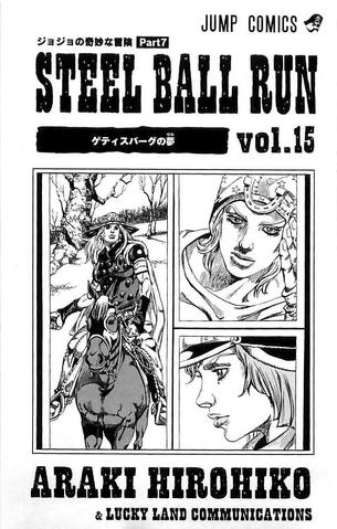 File:SBR Volume 15 Illustration.png