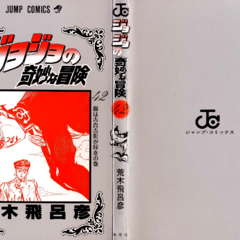 The cover of Volume 42 without the dust jacket