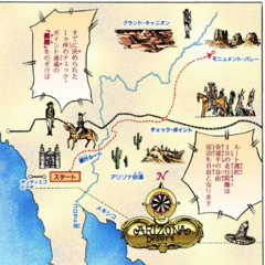 The Second Stage, Map