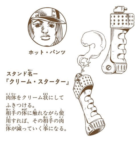 File:SBR Chapter 34 Tailpiece.png