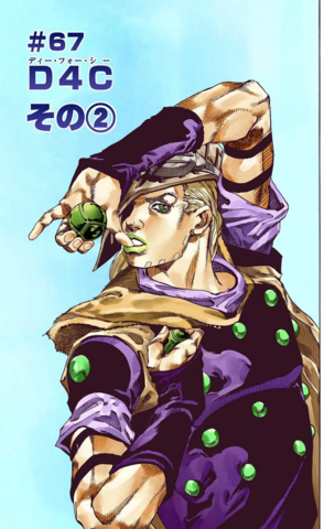 File:SBR Chapter 67.png