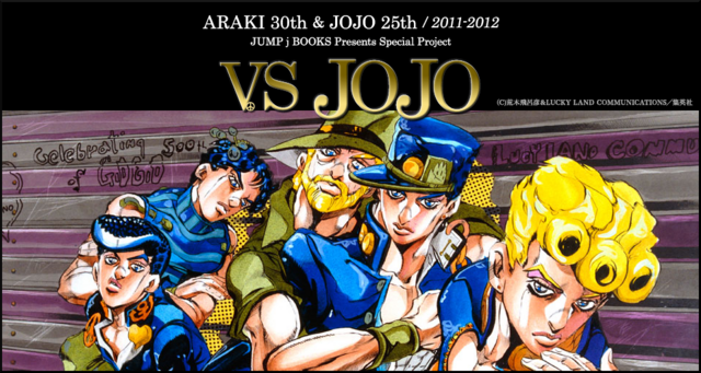 File:VS JOJO.png
