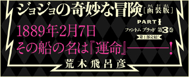 File:List obi3.jpg