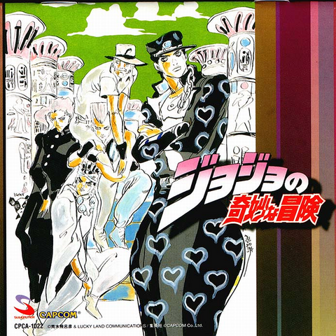 File:JojoCPcover001.png