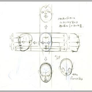 Example Sketch #2