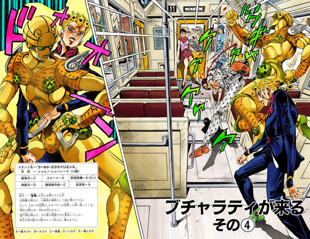 File:Chapter 446 Cover B.jpg