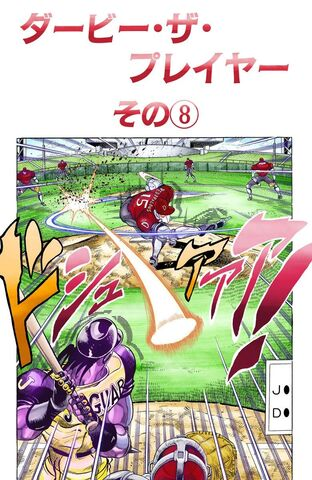 File:Chapter 234 Cover B.jpg