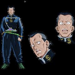 Okuyasu