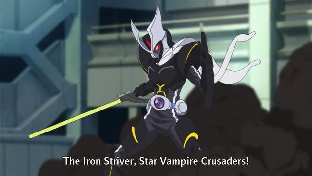 File:Star vampire.jpg