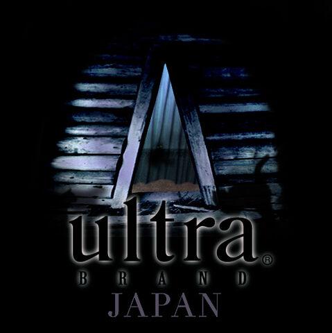 File:UltraBRAND.jpg
