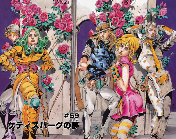 File:SBR Chapter 59 Cover B.jpg