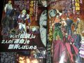 Thumbnail for version as of 04:22, November 10, 2012