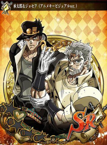 File:JJSS AnimeJotaroJoseph.jpg
