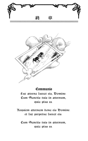 File:TheBook 357.png