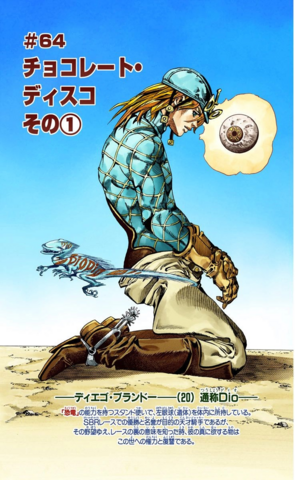 File:SBR Chapter 64.png