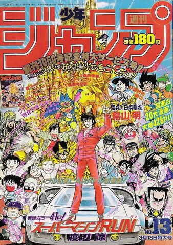 File:Weekly Jump March 13 1989.jpg