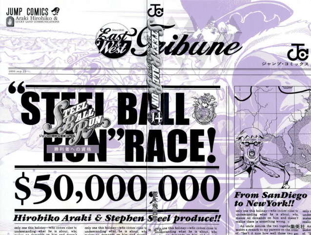 File:SBR Volume 14 Book Cover.png