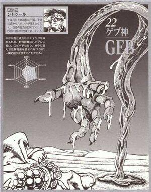 Geb.jpg