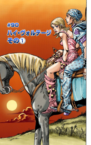 File:SBR Chapter 90.png