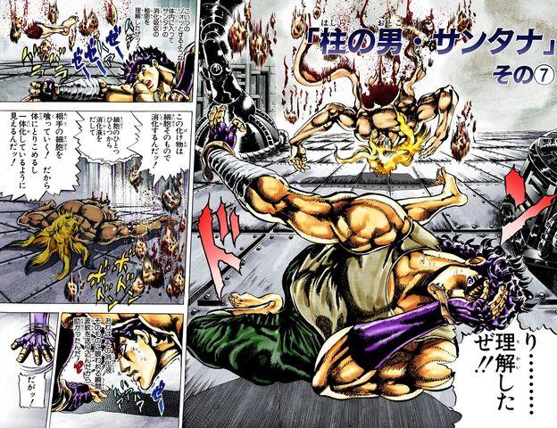 File:Chapter 60 Cover B.jpg