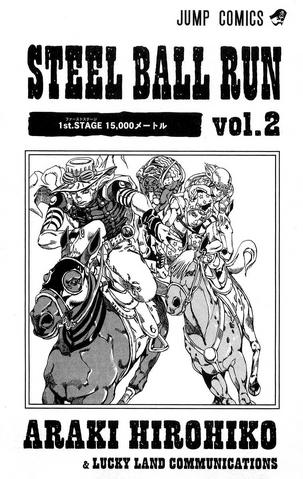 File:SBR Volume 2 Illustration.png