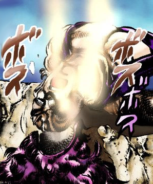 File:Kars's Double.png
