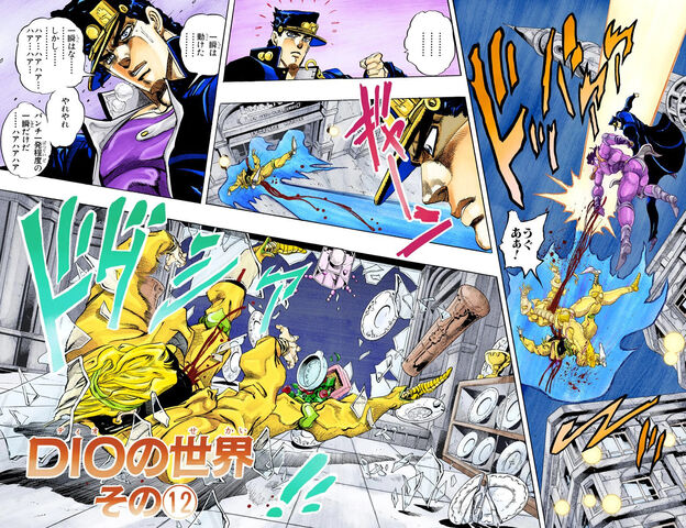 File:Chapter 258 Cover B.jpg