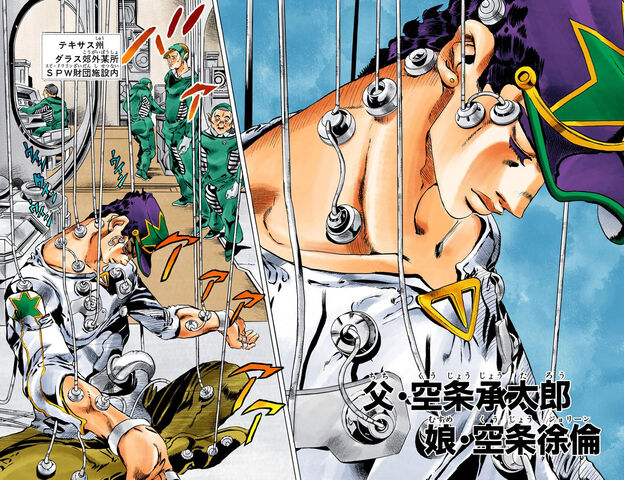 File:SO Chapter 75 Cover B.jpg