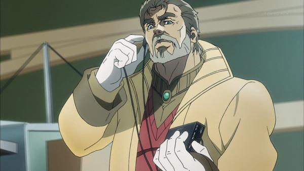 File:Joseph Anime Walkman.jpg