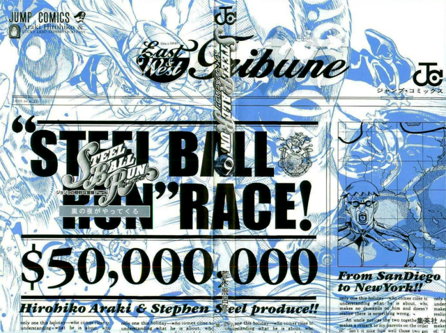 File:SBR Volume 9 Book Cover.png