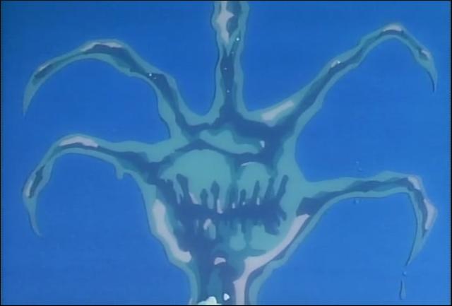 File:Geb OVA.png