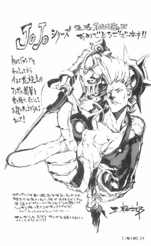 File:Volume1005-Shirow Miwa.jpg