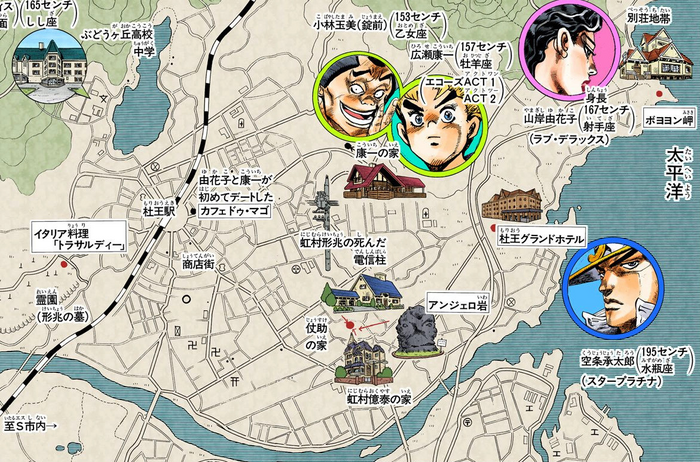 Map of Morioh