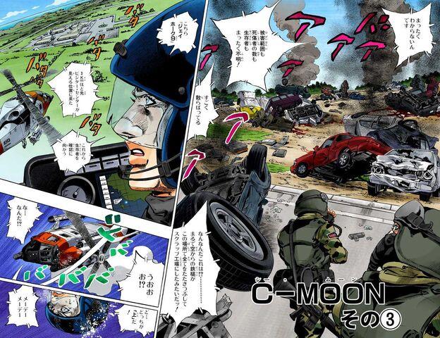 File:SO Chapter 143 Cover B.jpg