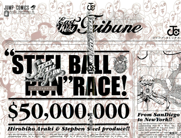 File:SBR Volume 23 Book Cover.png