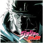 Jojo OVA OST2