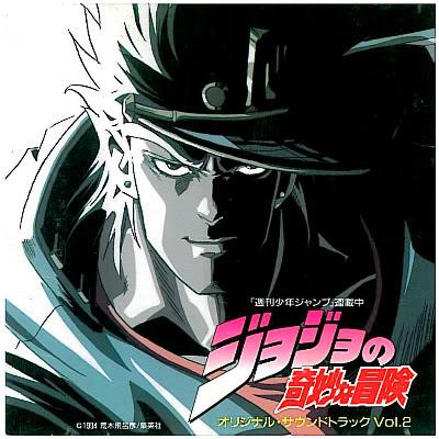 File:Jojo OVA OST2.jpg
